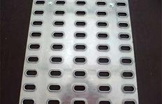 9000HG / H4270-2 / 6000HG para H33, H26, chapa perforada de grip para evitar el deslizamiento de las máquinas cuando se remonta al remolque y para aumentar la estabilidad durante el transporte