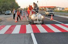 2K50A to produce a zebra-crossing